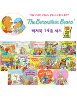 New Berenstain Bears 픽쳐북 14종 세트