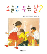 {=htmlspecial(오늘은 무슨 날)}