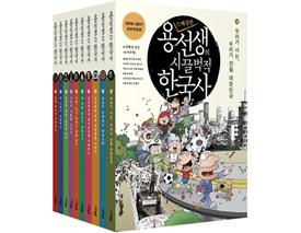 용선생의 시끌벅적 한국사 스페셜 개정판 세트 <BR>개정 교과서를 반영해 목차와 구성 변경!