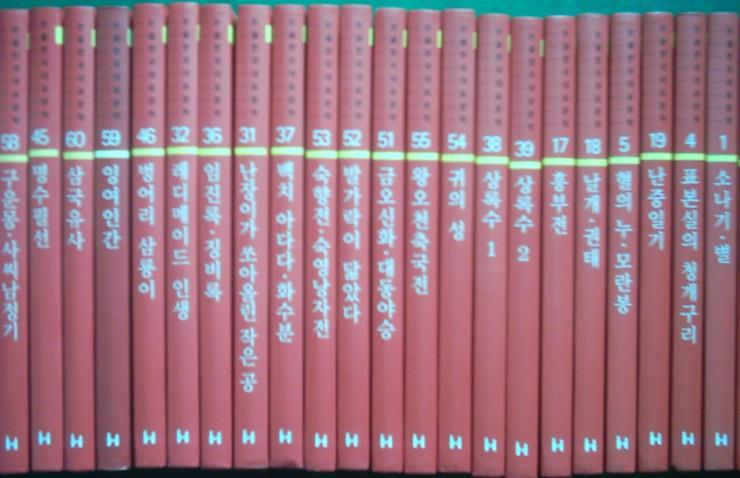 684272_sinjeongsook_1170322200111.JPG
