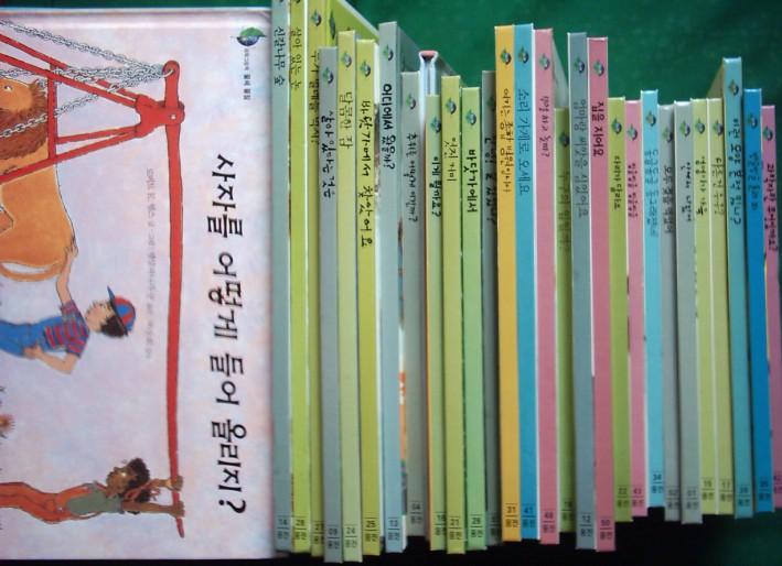 684479_sinjeongsook_1170425200935.JPG