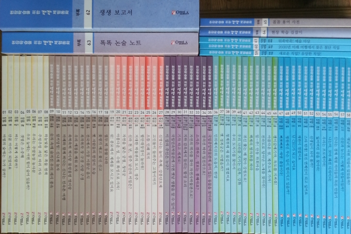684585_sinjeongsook_1170517181621.jpg