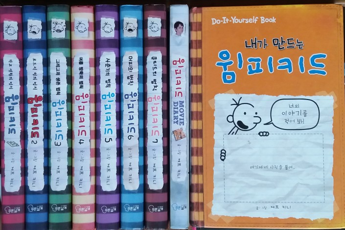 684599_sinjeongsook_1170519192154.jpg