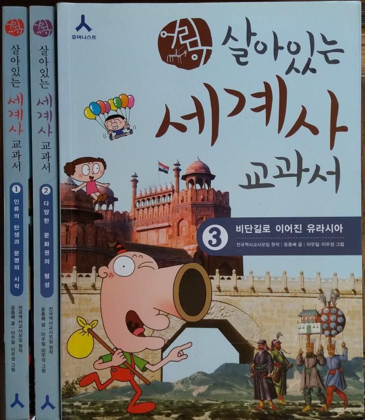 _sinjeongsook_1170517164629.jpg