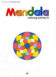 만다라(Mandala) 1 : 몽글몽글.빙글빙글  이미지