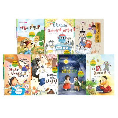 [정가인하세트] 받침 배우는 동화 시리즈 세트 (전7권)