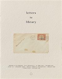 레터스 투 라이브러리 Letters to Library 이미지