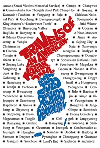 Travels of an American-Korean, 2014-2020 이미지