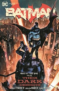 배트맨 Vol. 1 : 검은 설계도 이미지