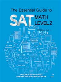 The Essential Guide to SAT MATH LEVEL 2 이미지