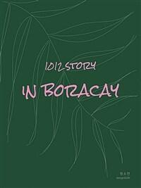 1012스토리 인 보라카이 이미지