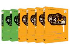 토요일에 읽는 한국.세계 단편소설 세트 (전6권) 이미지