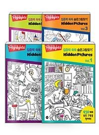 Highlights 집중력 쑥쑥 숨은그림찾기 1~4 세트 (전4권) 이미지